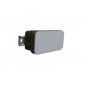 Коробка разветвительная IP54, 45x84x37мм