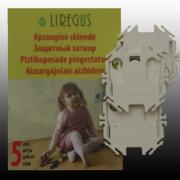 Шторки для розеток (упаковка 5 шт)